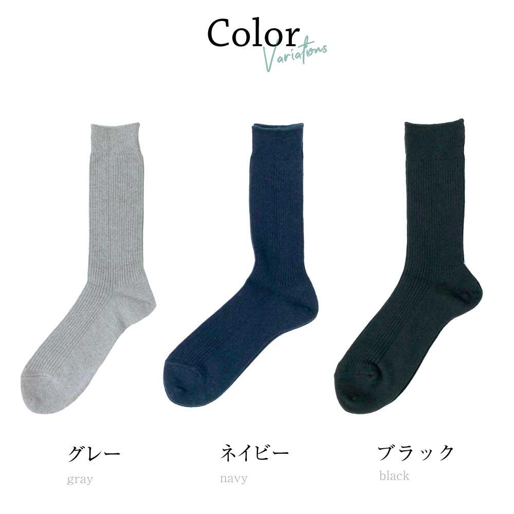 竹紀行 ビジネス カジュアル 靴下 ソックス country