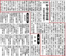 産経宮崎新聞に紹介されました!ワシオ株式会社