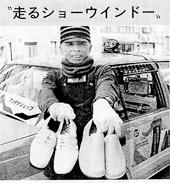 もちはだあんてなしょっぷ 神戸新聞に紹介されました♪