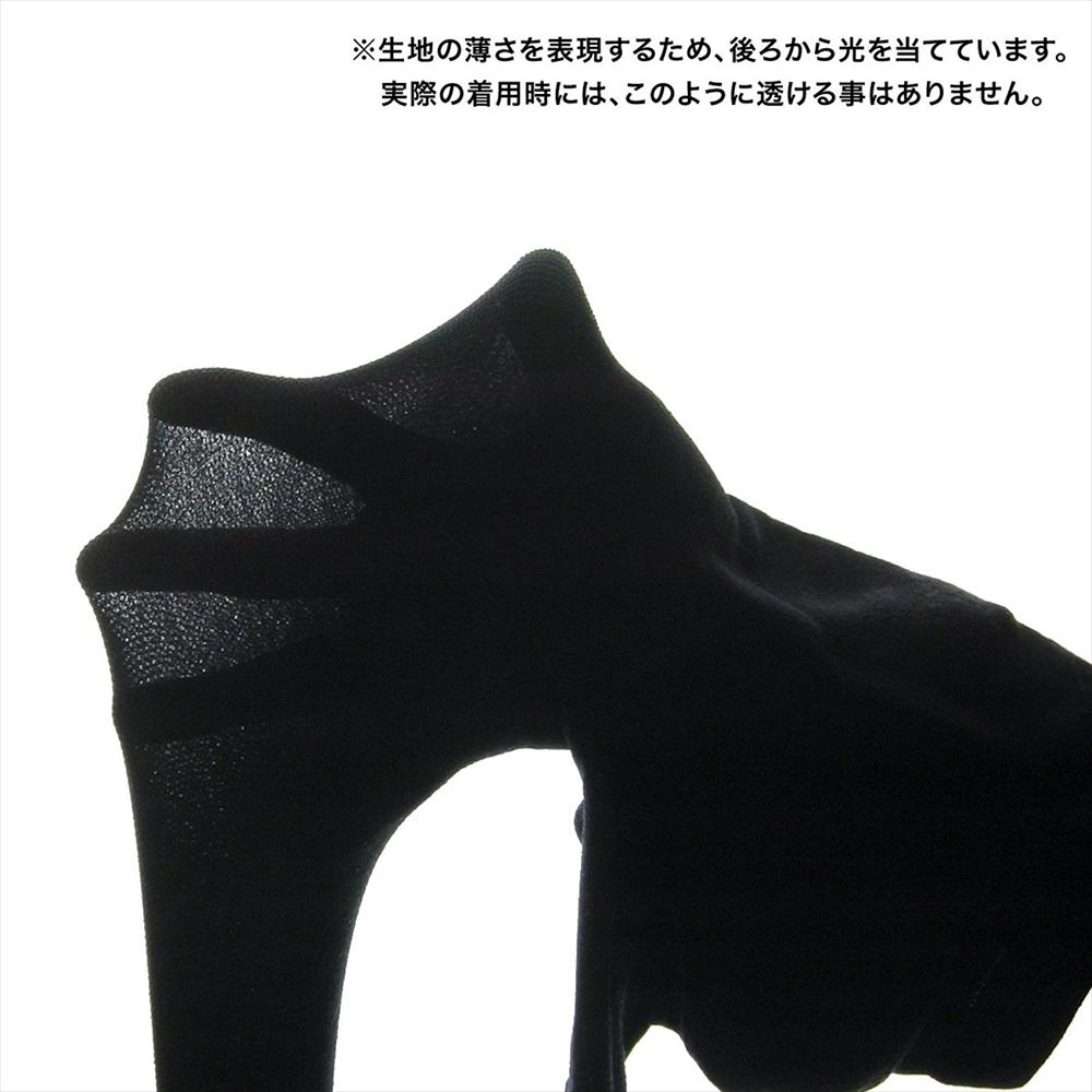 ふわぽかハイソックス〔女性用〕☆<br>【メール便可】fpo-003