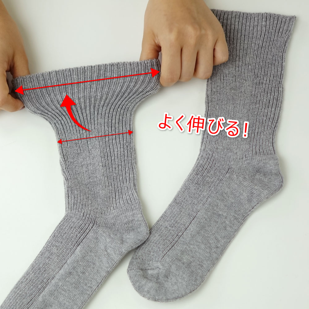 健康爽快 楽々ソックス 締め付けない靴下☆【メール便可】k-007