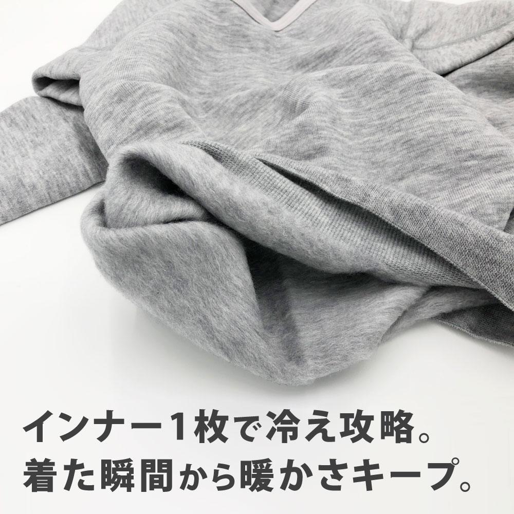ホットウェアースタンダード U首シャツ(8分袖)〔男性用〕