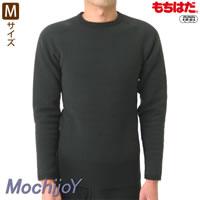 もちジョイ丸首長袖シャツ
