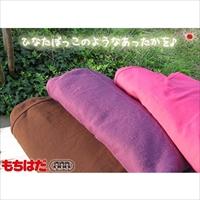 くるまり毛布(184cm×196cm)