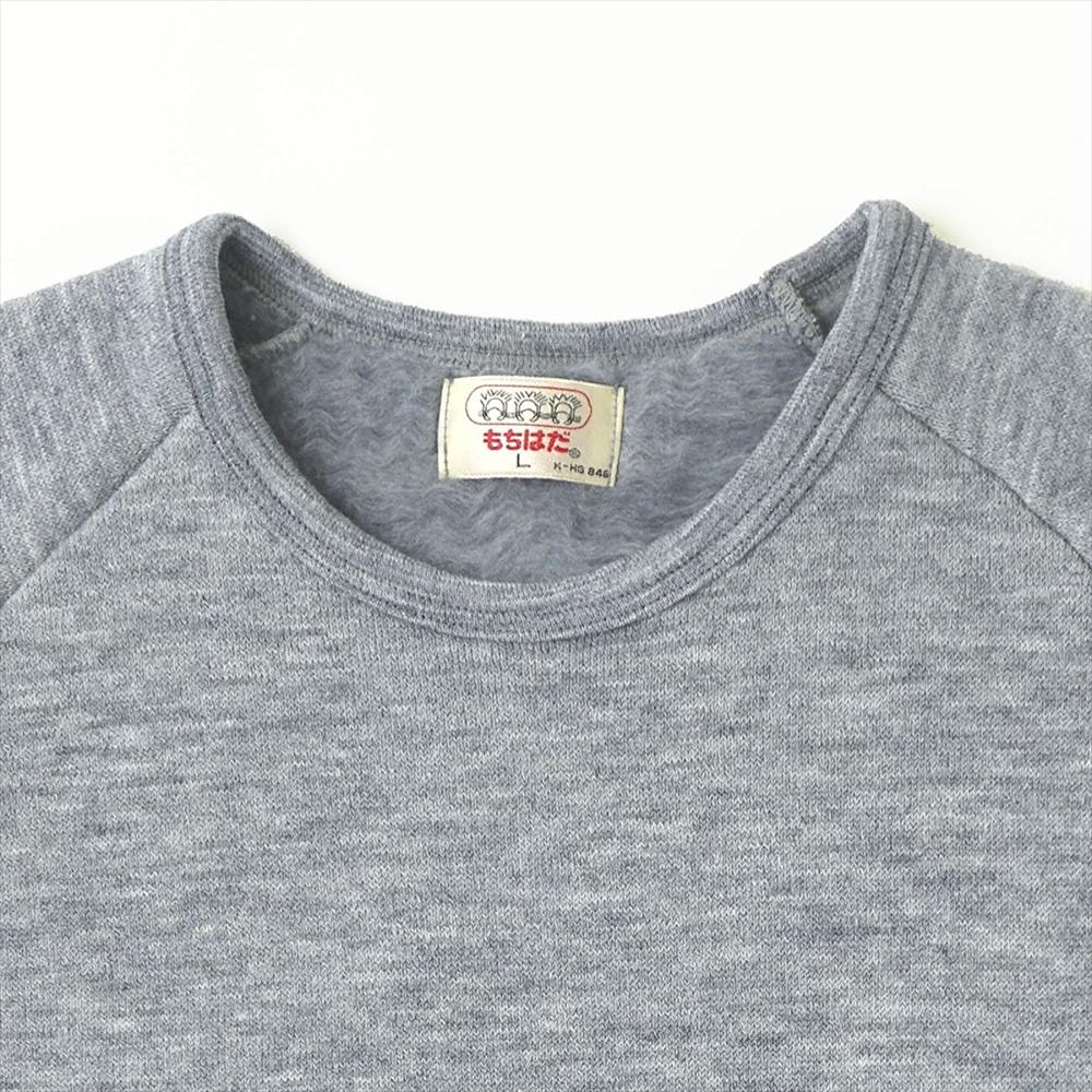 あったか丸首長袖シャツ〔女性用〕 Lサイズ☆<br>【メール便不可】mmw-012-l