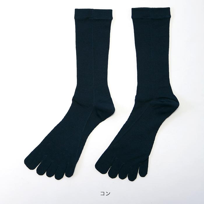人間を考える足である 5本指ソックス 綿タイプ〔男性向〕☆<br>【メール便可】mrc-174