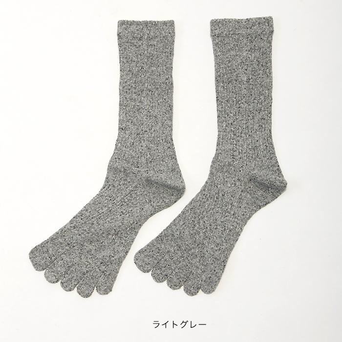 人間を考える足である 5本指ソックス シルクタイプ〔男性向〕☆<br>【メール便可】mrc-175
