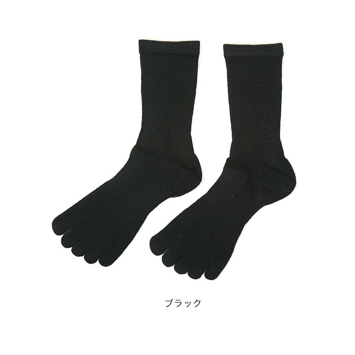 人間を考える足である 5本指ソックス 遠赤タイプ〔男性向〕☆<br>【メール便可】mrc-179