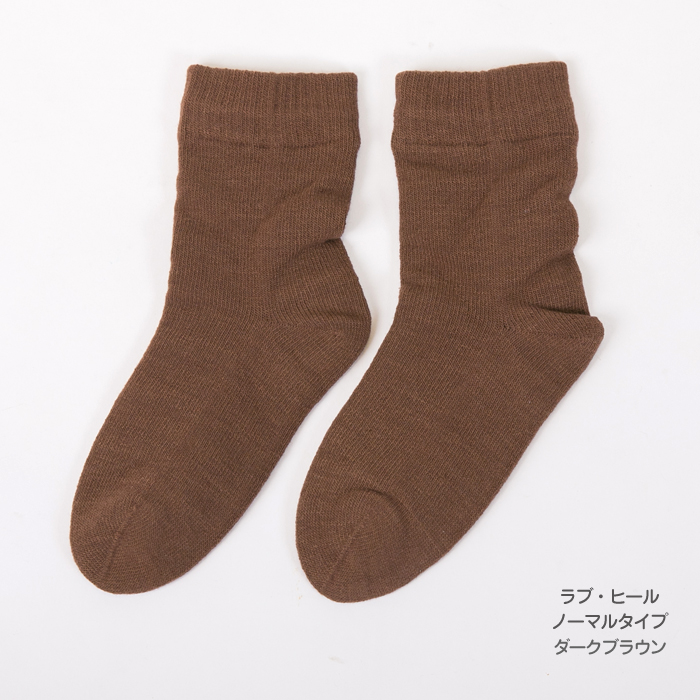 ラブヒール(ノーマル無地)〔女性用〕☆【メール便可】mrc-181