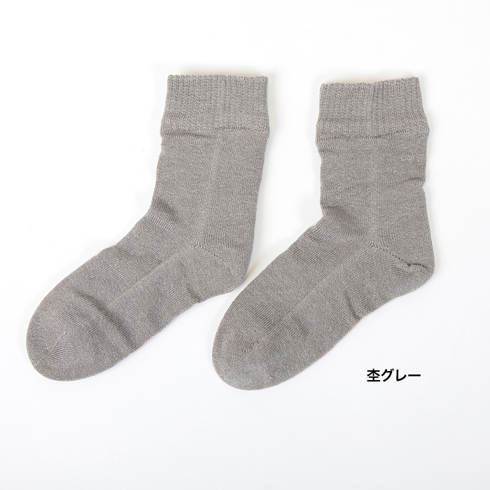 ラブヒール シルコット〔女性用〕☆<br>【メール便可】mrc-186