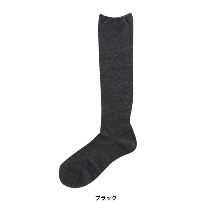 eks(東洋紡エクス)インナーハイソックス☆<br>【メール便可】mrc-249
