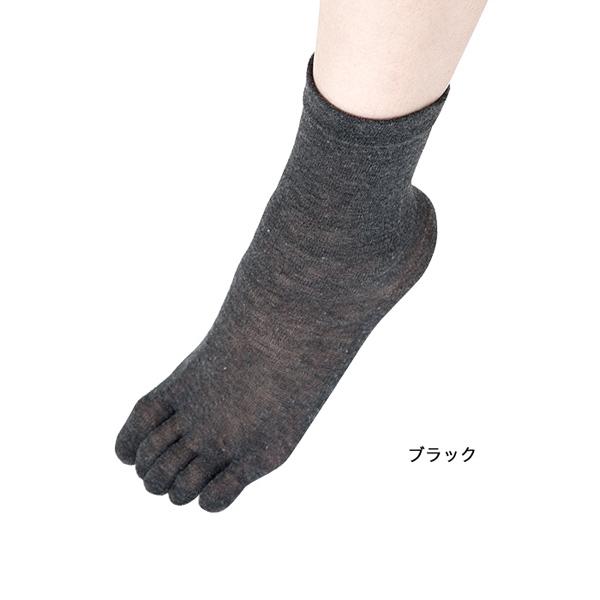 eks(東洋紡エクス)5本指ソックス☆<br>【メール便可】mrc-251