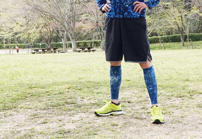 藍染 スポーツ ゲイター