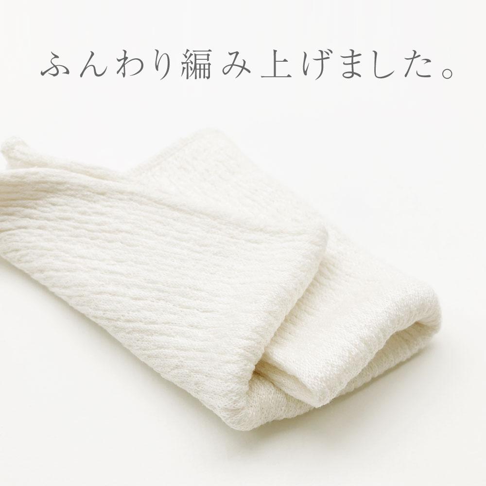 白雲シルク腹巻|おこさまサイズ