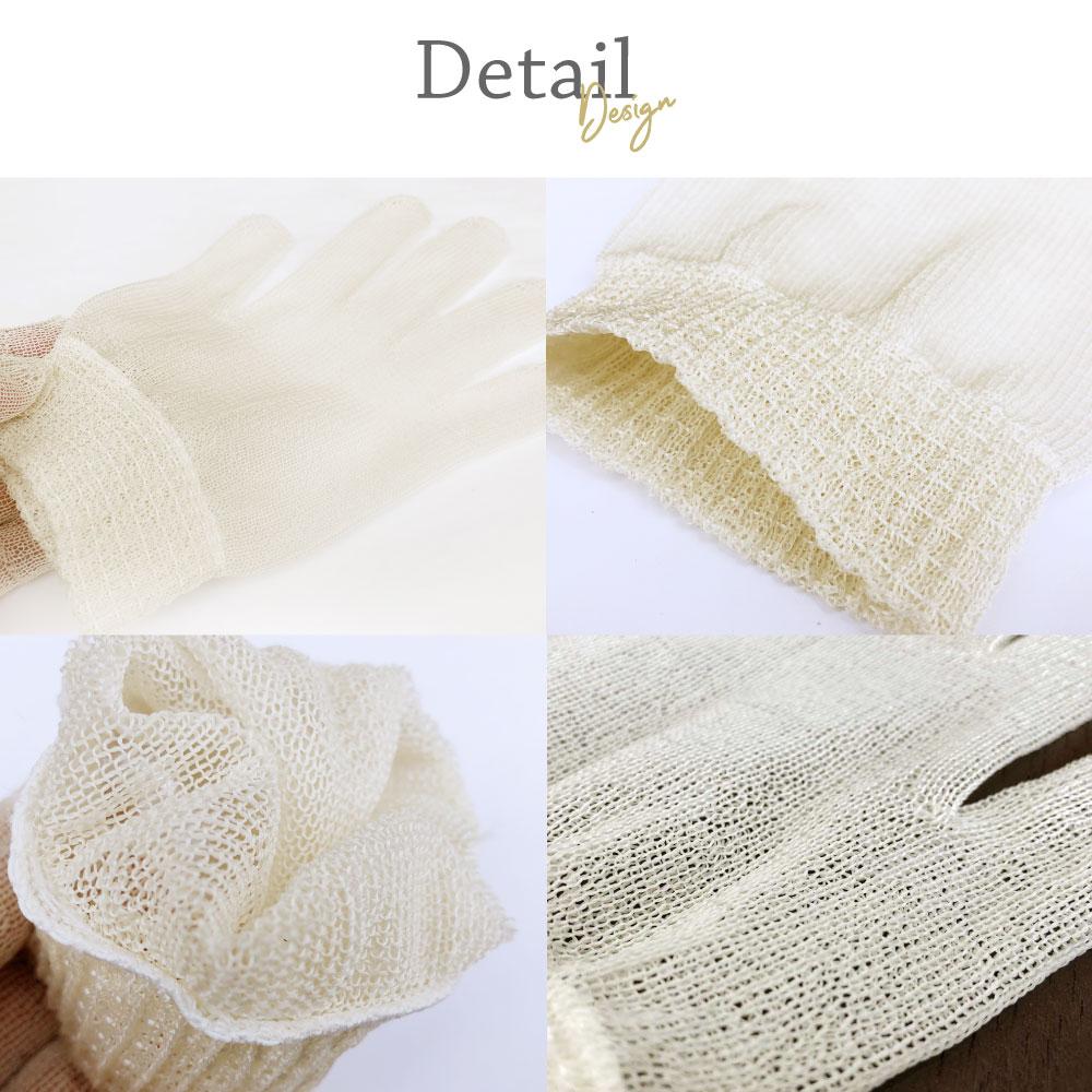 セリシン手袋