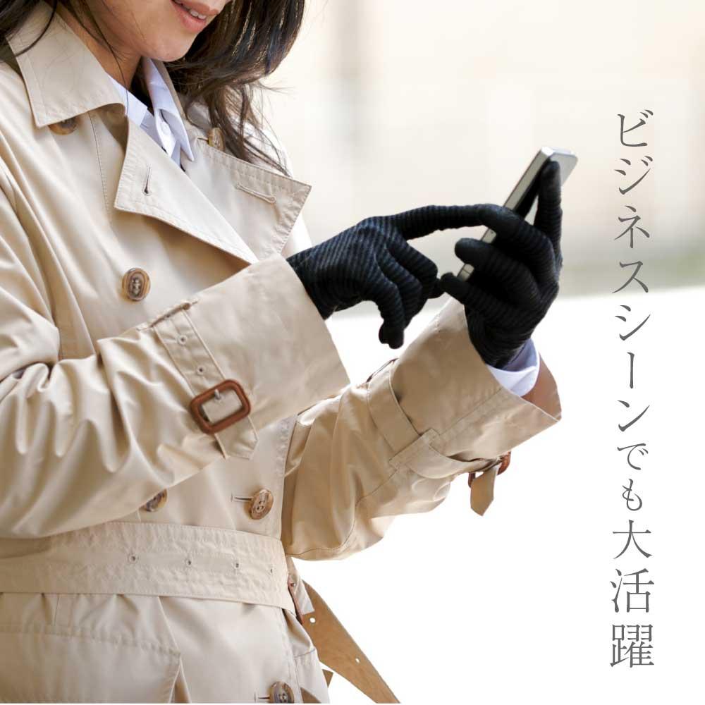 モイスト・コート® タッチ 004