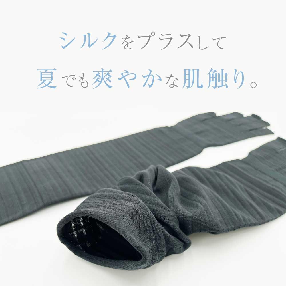 モイスト・コート® ライトロング 012