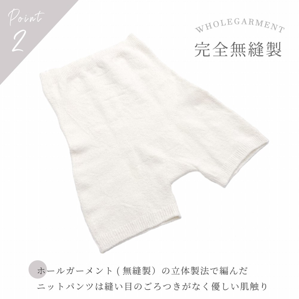 cocoonfit 3分丈腹巻き付きパンツ