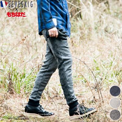 SEVESKIG×もちはだコラボ2017  スウェットパンツ