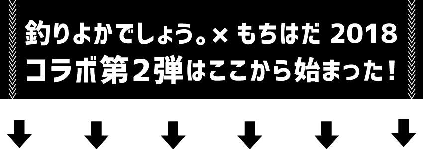 テスト(セクション書き出し用)
